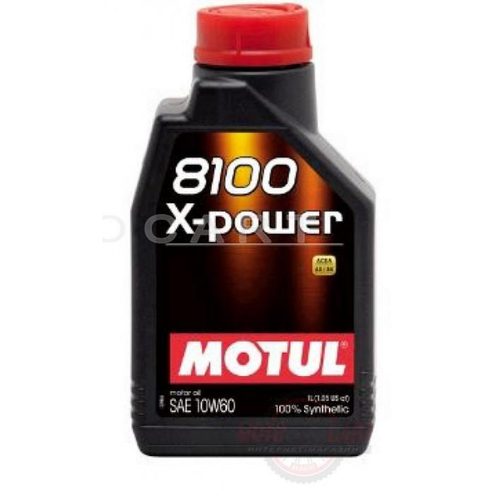 Масло автомобильное, 1л   (синтетика, 10W-60, 8100 X-POWER)   MOTUL   (#106142), шт