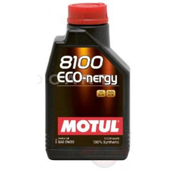 Масло автомобильное, 1л   (синтетика, 0W-30, 8100 ECO-NERG)   MOTUL   (#102793), шт