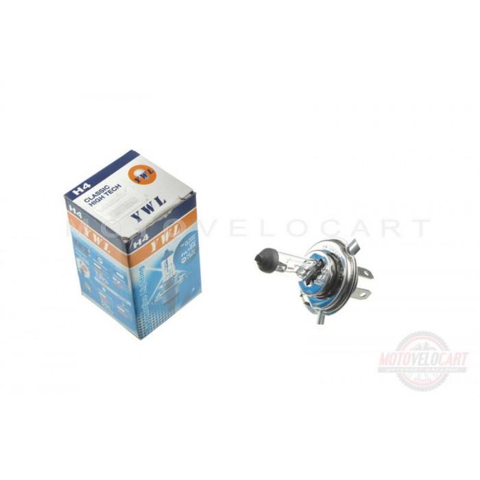 Лампа H4 (авто)   12V 35W/35W   (белая)   YWL