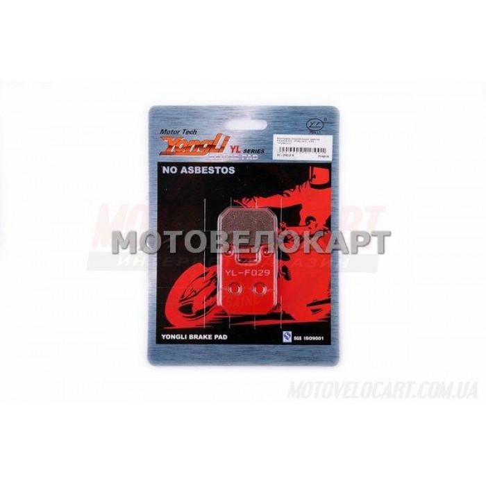 Колодки тормозные (диск)   Peugeot, Italjet, CPI    (красные)   YONGLI, компл.