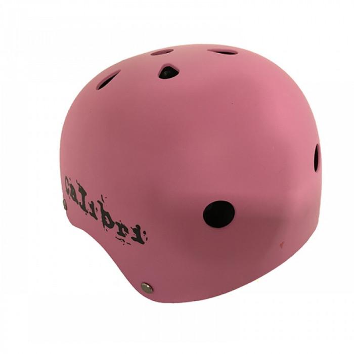 Шлем детский Calibri (Pink) FSK-503