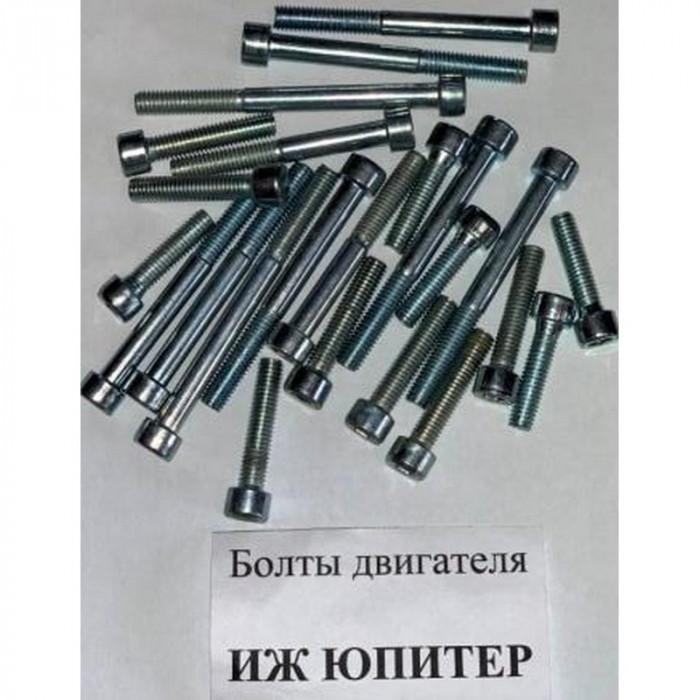 Болты двигателя ИЖ ЮПИТЕР (ком)